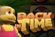 Назад во времени