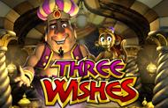 Три желания