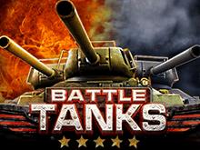 Играть на Вулкан Старс в Битва Танков